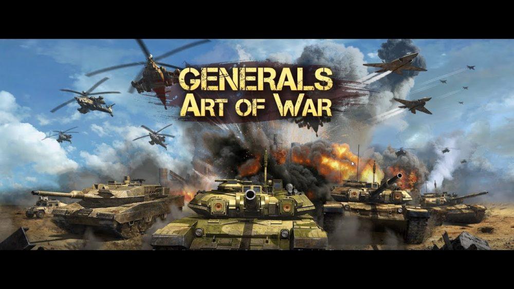 generals art of war
